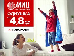 ЖК «Татьянин Парк» 100 метров от метро Говорово